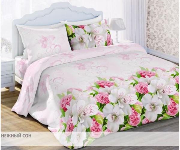 Постельное белье «Любимый дом» Нежный сон