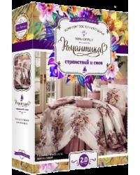 """Перкаль """"Романтика"""""""