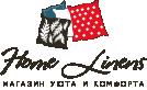 """""""Хоум Лайненс"""" магазин уюта и комфорта"""